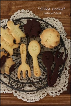 簡単かわいい♪サクホロな型抜きクッキー