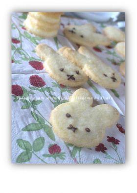 さくさく米粉クッキー (ノン卵・小麦)