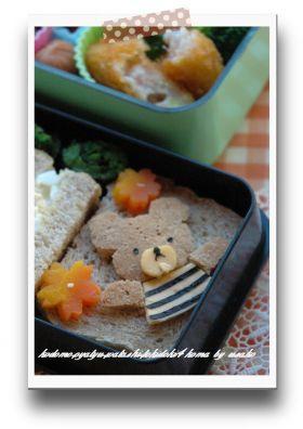 米粉入り胚芽パン(卵不使用)