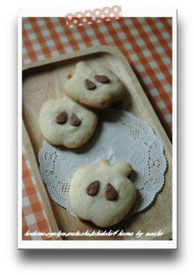 サクサク型抜きクッキー(卵不使用)