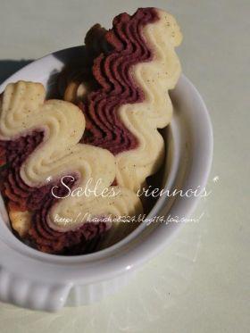 ●紫芋とバニラのヴィエノワ