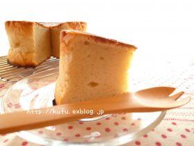 ふんわりアーモンドケーキ