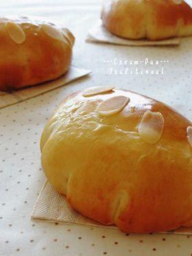 昔ながらのクリームパン。