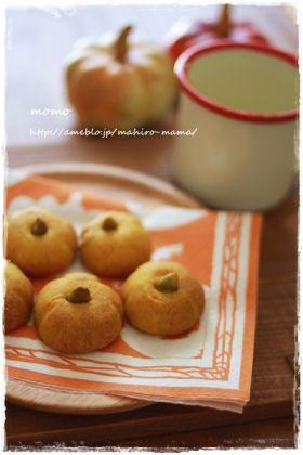 【ハロウィン】パンプキンクッキー♪