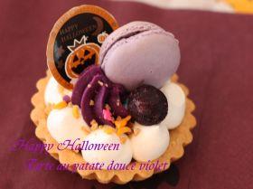 紫芋タルト作ろ♪ハロウィンプチパーティー