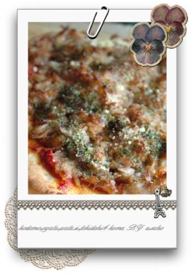 全粒粉入りツナポテピザ