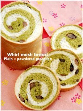 抹茶渦巻きメッシュパン