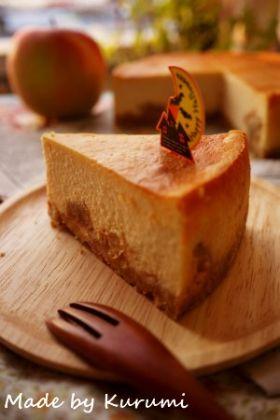 カラメルりんごのチーズケーキ*