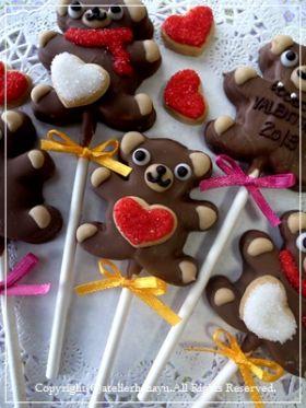 【バレンタイン】ロリポップチョコクッキー