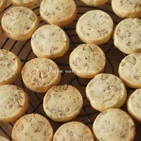 ピーカンナッツのアイスボックスクッキー