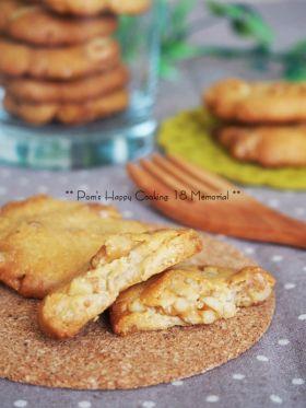 【クルミ】胡桃のさくさく卵黄クッキー