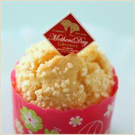 レモンピールとピーチのカップケーキ