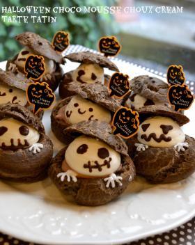 【ハロウィン】チョコムースシュークリーム