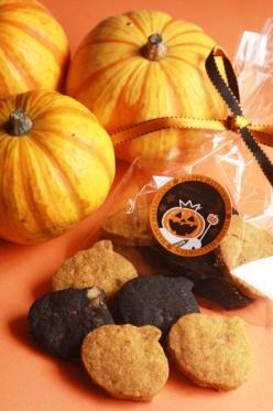 かぼちゃと胡桃のスパイスビスケット