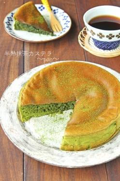 とろ〜り半熟抹茶カステラ☆