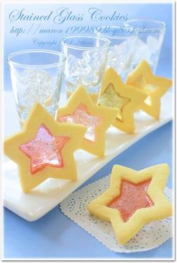 簡単ステンドグラスクッキー☆