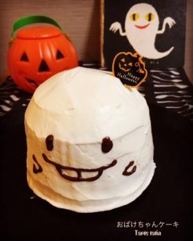 おばけちゃんケーキ