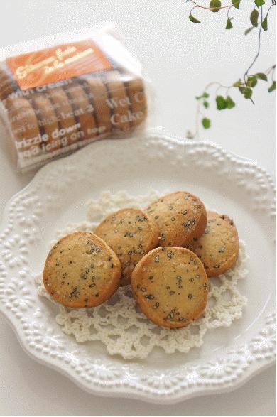 きな粉とゴマのクッキー