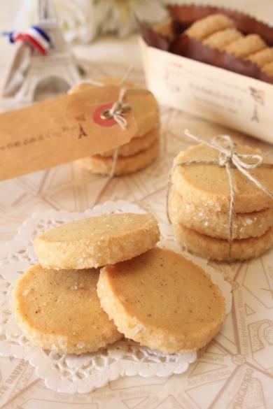 塩バニラのさくさくディアマン・クッキー