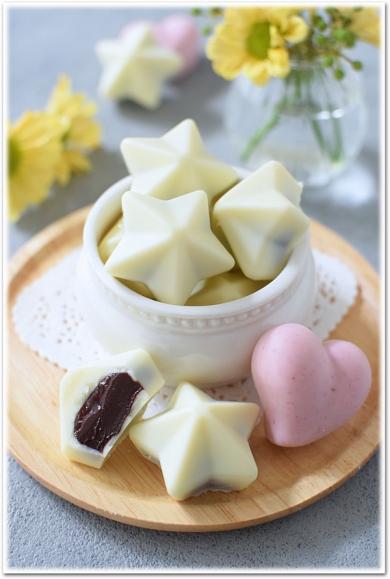 ストロベリー☆チョコレートボンボン