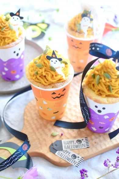 紙コップで♩ふわふわ可愛い♡かぼちゃの生シフォン。
