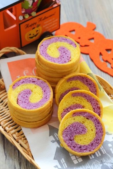 紫芋とかぼちゃのクルクルパン