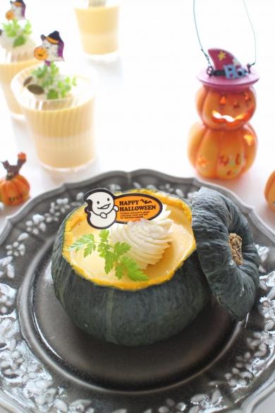 坊ちゃんかぼちゃの簡単なめらかプリン
