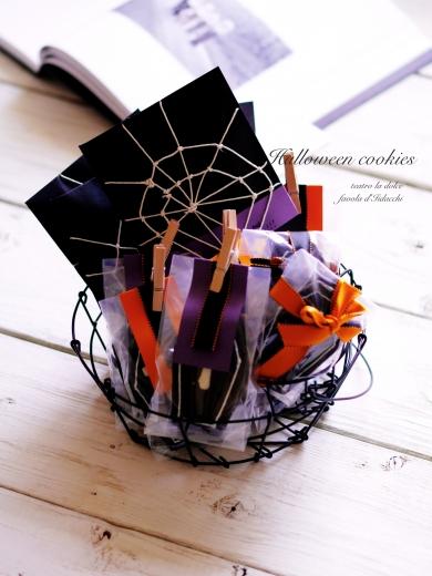 【ハロウィン】棺おけブラックココアクッキーのラッピング