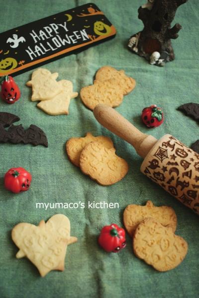 パンプキンジンジャークッキー