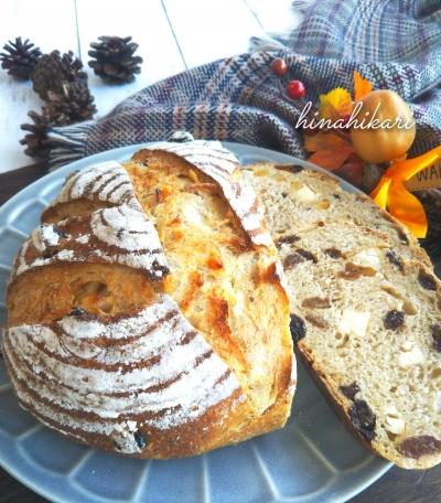 ホシノ酵母☆お鍋で焼くレーズン・オレンジ・チーズのパン