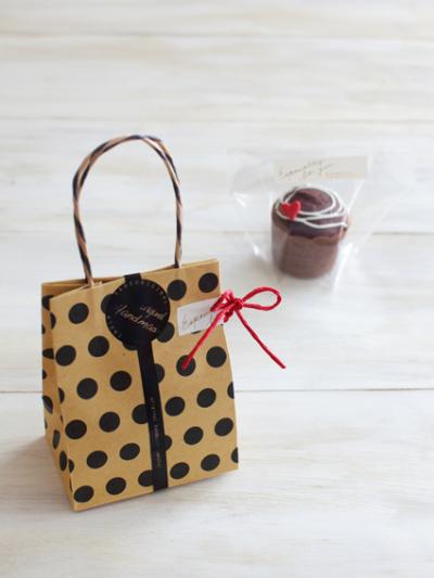 小さな紙袋を使ったラッピング(バレンタイン チョコマフィン)