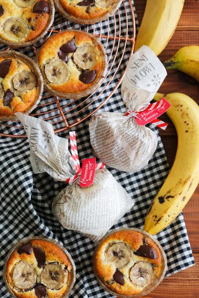 ゴロっとバナナのチョコチャンクマフィンのラッピング