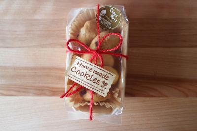 チョコマカダミアナッツクッキーのナチュラルラッピング