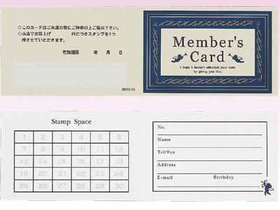 メンバーズカード H393-03 エンジェル (50枚入)