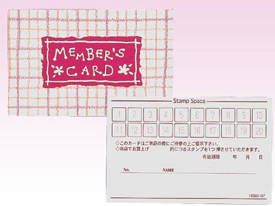 メンバーズカード H392-07 チェック (50枚入)