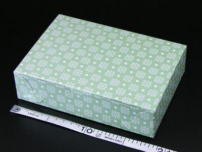 サービス箱 和B グリーン 8号