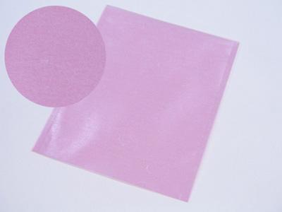 規格袋 B-1 ピンク