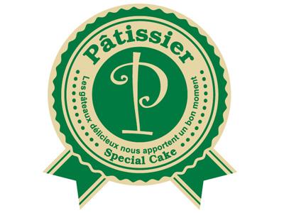 シール パティシエ P緑