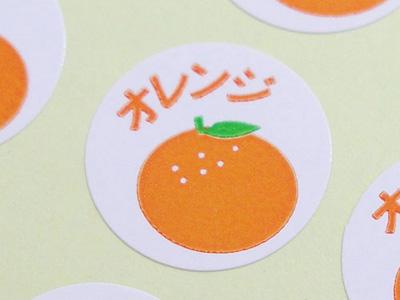 シール 24 オレンジ