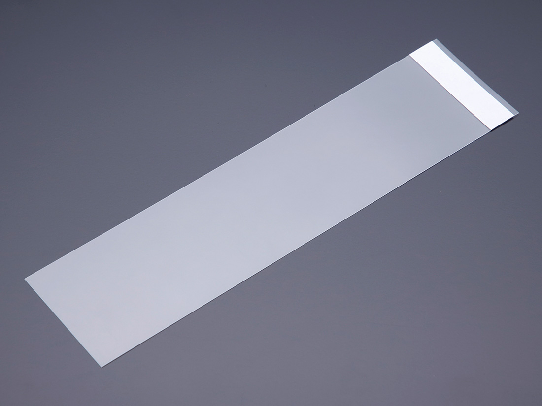 ムースフィル(テープ付)200幅×50高