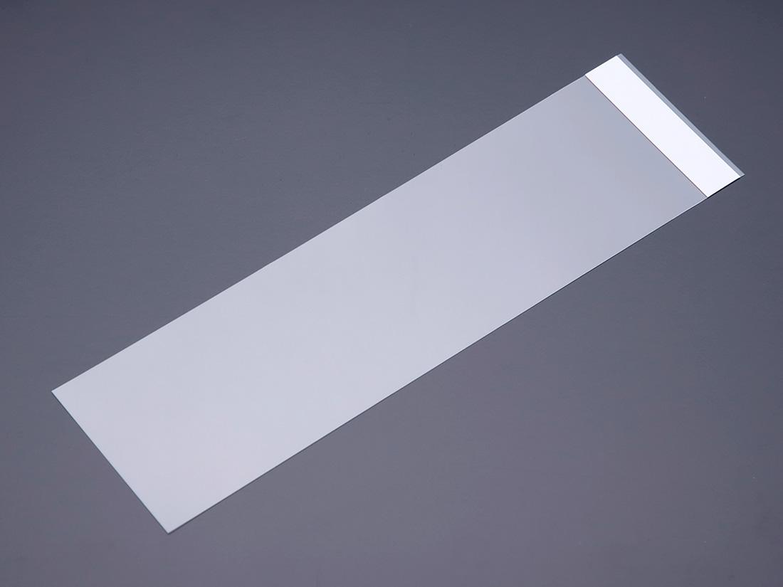 ムースフィル(テープ付)200幅×55高