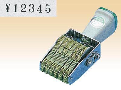 テクノタッチ回転印6連 TK-056