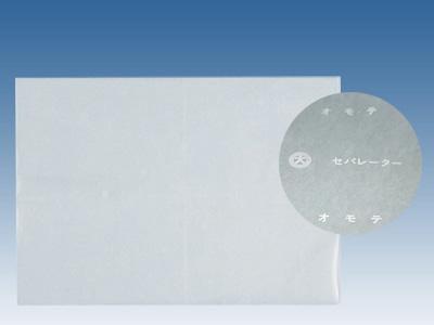 丸大セパレーター (350×500)