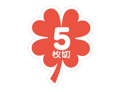 シール 5枚切-C