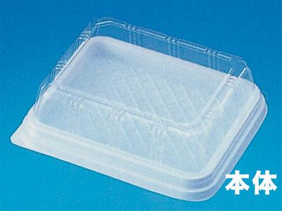 サンドイッチ容器 SB-20 本体 白