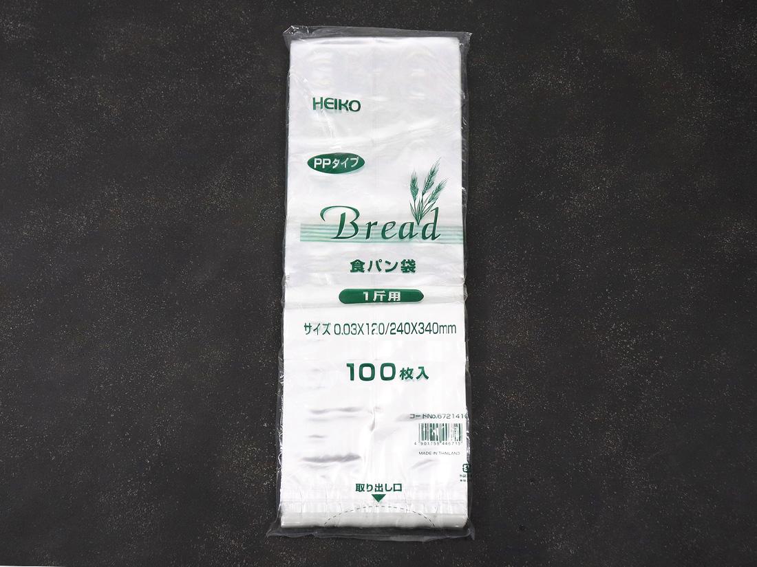 PP食パン袋 (1斤用)