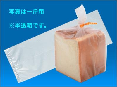 食パン IPPマット (1斤用) (250×300)