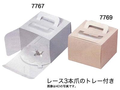ミニデコ C-02 4.5D 白(トレー付き)