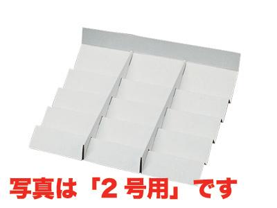 マルチギフトケース用中枠(10ヶ用) (1号)