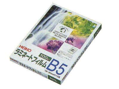 ラミネートフィルムB5(100枚入)